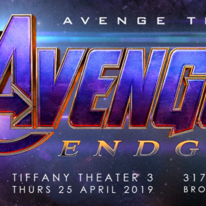 Avengers Ticket – Not for Sale
